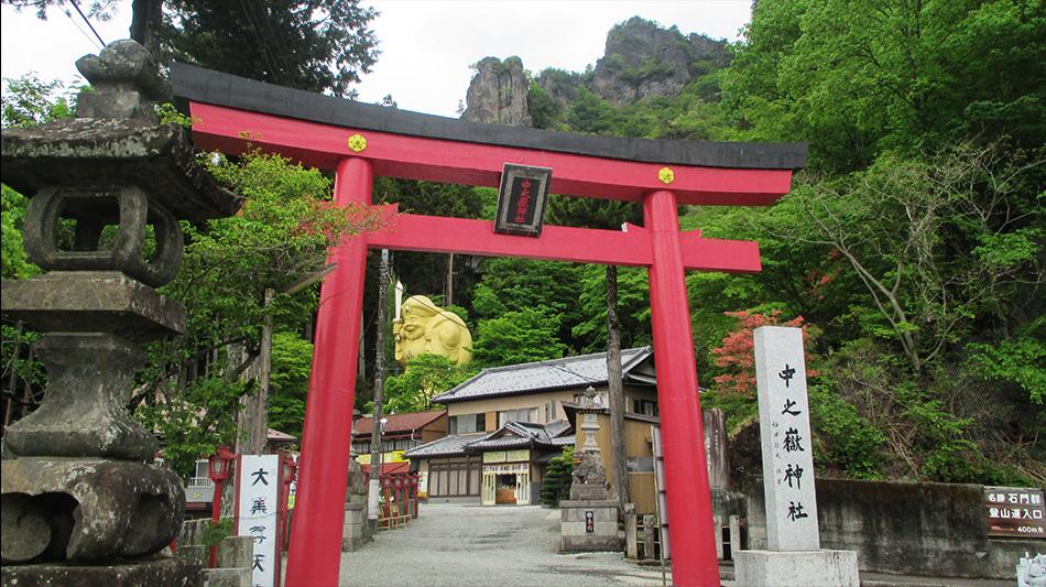 中之嶽神社鳥居イメージ