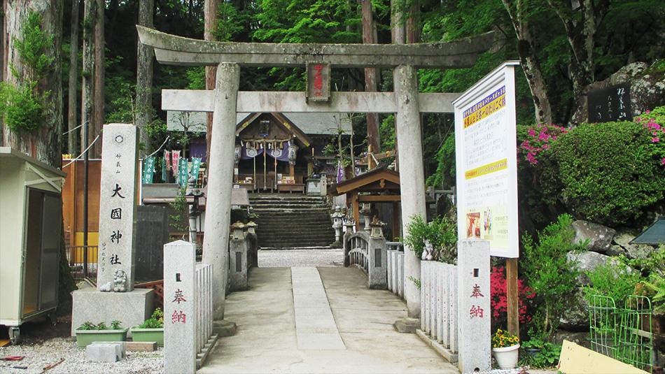 中之嶽大国神社鳥居イメージ